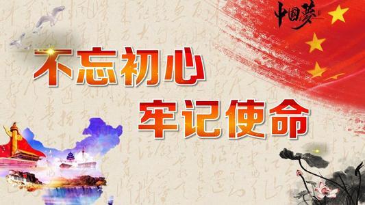 横沟桥镇主题教育学习身边典型