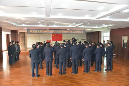 咸安区检察院不起诉决定 让四名涉罪未成年人悔过自新