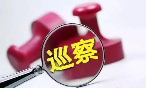 """咸安巡察工作經驗""""響譽""""全國"""