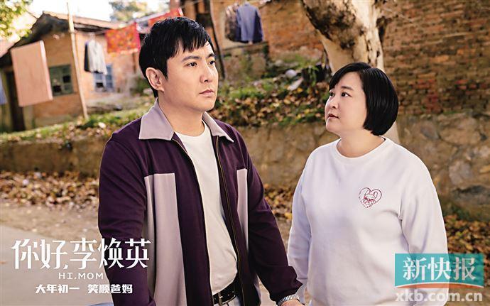 185.1亿元!沈腾超越黄渤成为中国影史票房第一演员