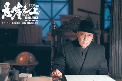 """倪大紅:我喜歡被稱為""""老派演員"""""""