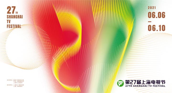 """《山海情》《覺醒年代》""""領跑""""上海電視節白玉蘭獎提名"""