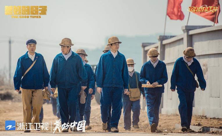 《美好的日子》展現新中國幾代機車人的奮斗史