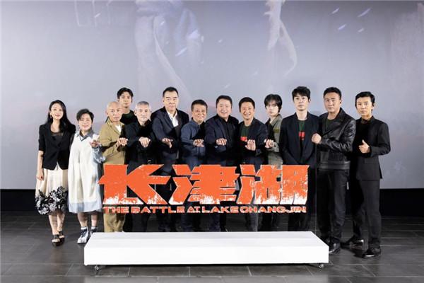 電影《長津湖》北京首映