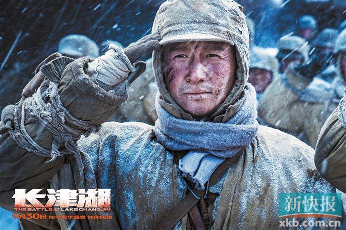 掀起全民觀影熱潮  《長津湖》票房超33億