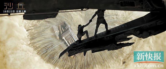 毫无疑问,《沙丘》是这个时代的科幻神作