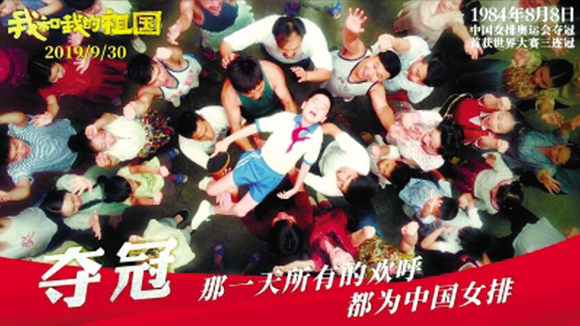 2019年全(quan)國電影(ying)總票房642.66億(yi)元,同比增(zeng)長5.4%