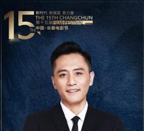 劉燁擔任第十五屆中國長春電影節形象大使