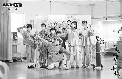 抗疫题材电视系列剧《最美逆行者》17日开播